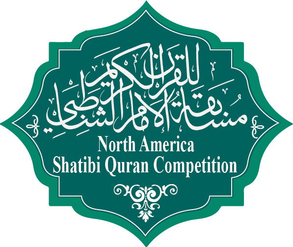 Rules & Regulations – 2019 – Imam Shatibi